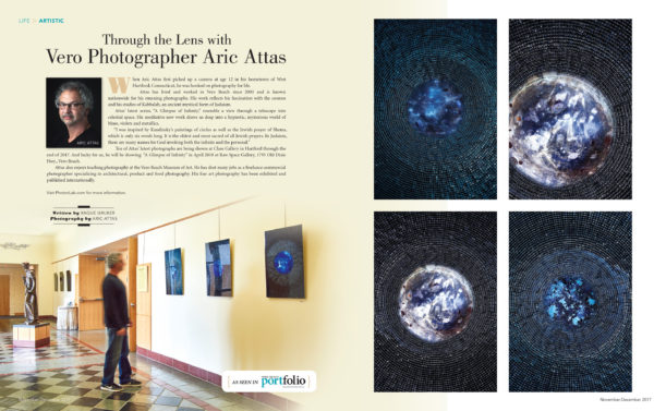 Celestial fine art photographs published in Portfolio Magazine.